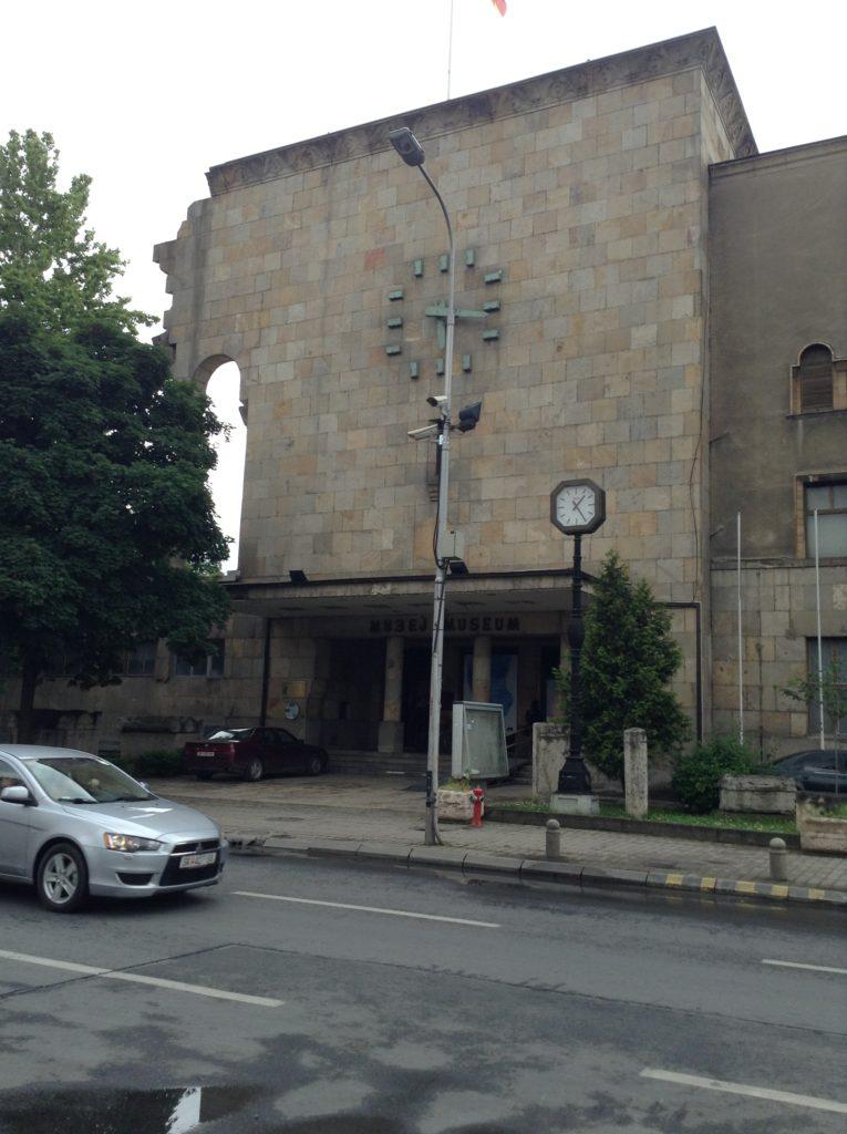 Muzeum města Skopje, zaseknutý čas po zemětřesení