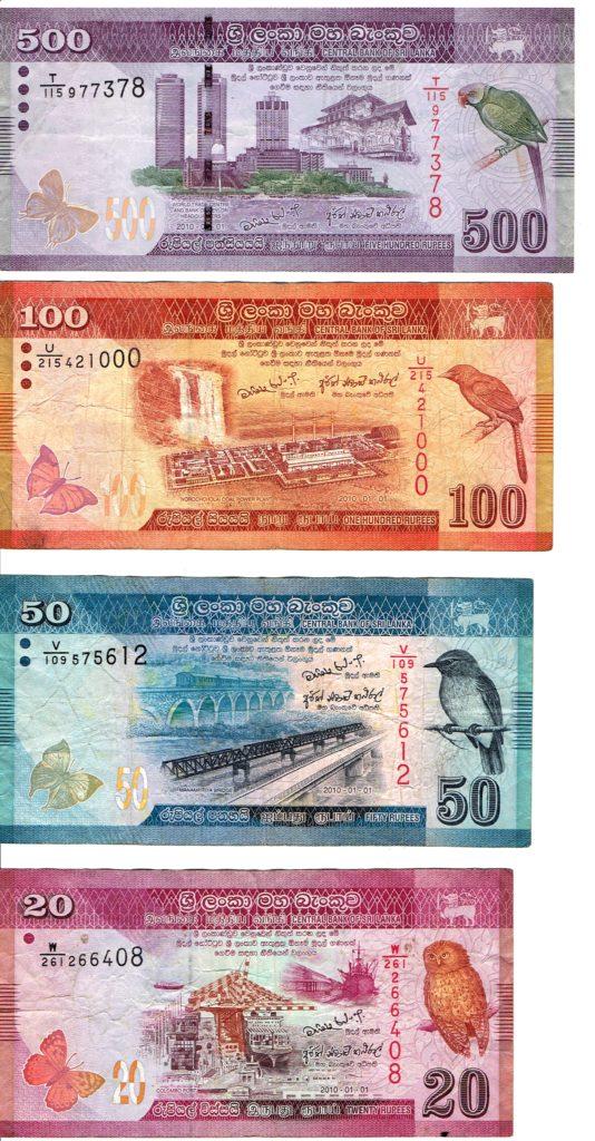 Srílanské rupie, Srí Lanka rupie
